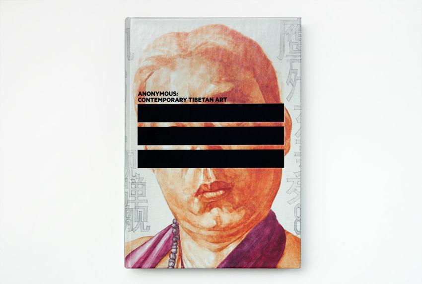 Copy Editor, Exhibition Catalogues (ArtAsiaPacific)